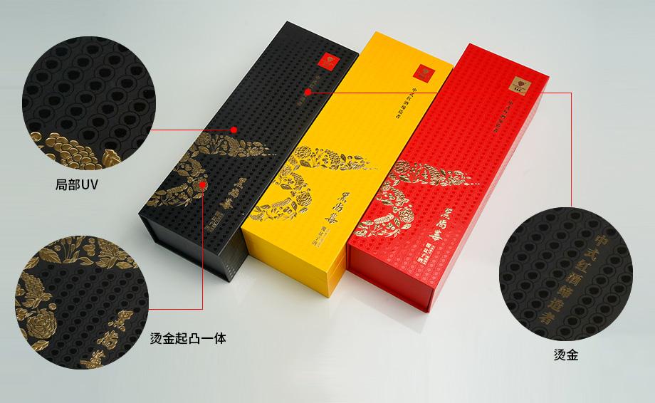 烟台礼盒包装