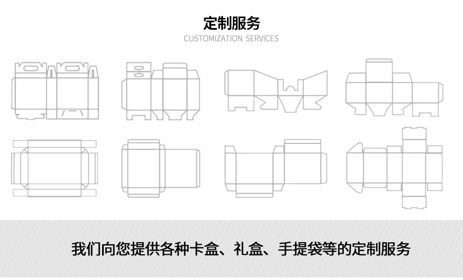 烟台卡盒印刷